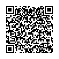 QR link for A Journey to the Center of the Earth