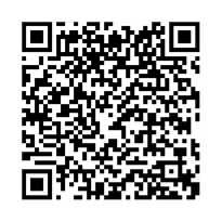 QR link for Biennial Report of the Commissioner of Taxation of Wyoming