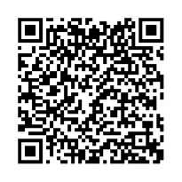 QR link for The Silent Death