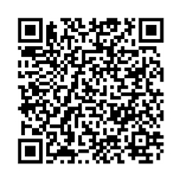 QR link for National Toxicology Program Us Department of Health and Human Services