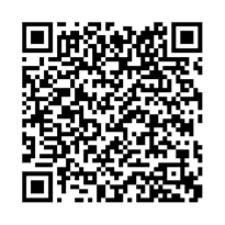 QR link for Using Telecommunications to Bring Health Care into the Home