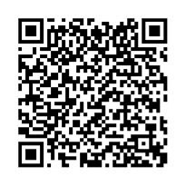 QR link for The Constitutional Development of Japan, 1853-1881