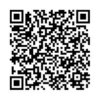 QR link for Civil-Service Act, Rules, And Regulations