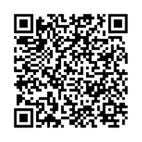 QR link for A Text-Book of Inorganic Chemistry