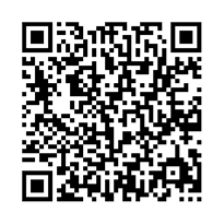 QR link for A Prize Essay on Civil Service Reform : Written for the Boston Civil Service