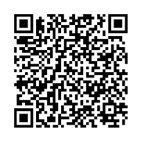QR link for Science and Technology Policy Infrastructure Guidelines and References