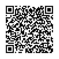 QR link for Merging with Siva Hinduism's Contemporary Metaphysics