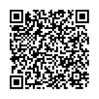 QR link for Commercial Space Transportation Advisory Committee