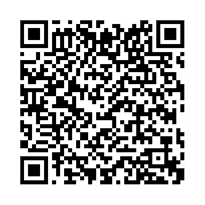 QR link for Advisory Committee on Voluntary Foreign Aid Public Meeting June 7, 2006