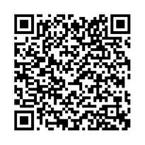QR link for An Urgent Appeal to Consider an Innovative Approach to Renewal and Reform of the United Nations
