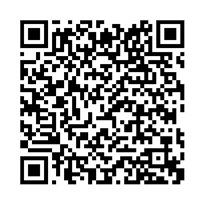 QR link for Innovative Approaches to Good Governance and Human Development