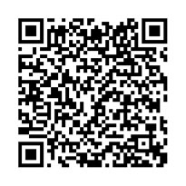 QR link for Trademarks and Business Good Will