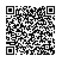 QR link for Advisory Committee on Voluntary Foreign Aid Public Meeting May 25, 2005