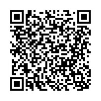QR link for Moses and the Monuments : Light from Archaeology on Pentateuchal Times