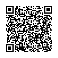 QR link for Radium Therapy in Cancer at the Memorial Hospital, New York (First Report : 1915-1916)