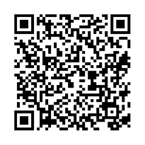 QR link for Rules and Regulations Respecting Examinations for the Home Civil Service, The Army, The Navy