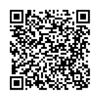 QR link for The Scrolls from the Judean Desert