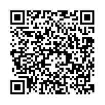 QR link for The Shifting and Incidence of Taxation