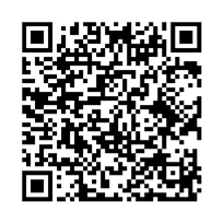 QR link for Tables for the Valuation of the Death Benefits Provided by the New York Workmen's Compensation Law of 1914
