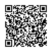 QR link for Dateline : Los Alamos; January 2000: January 2000