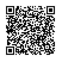 QR link for Dateline : Los Alamos; January 1997: January 1997