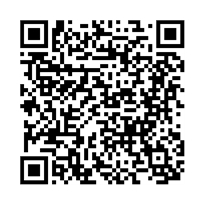 QR link for Dateline : Los Alamos; February 1997: February 1997