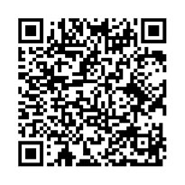 QR link for Rural America; Volume 12, Issue 1; August 1997: Volume 12, Issue 1 ; August 1997