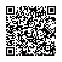QR link for Plos : Computational Biology, July 2005