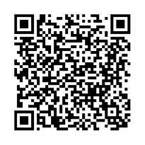 QR link for Plos : Computational Biology, September 2005