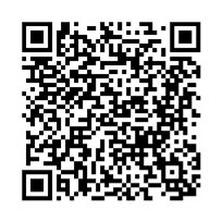 QR link for Plos : Computational Biology, August 2008