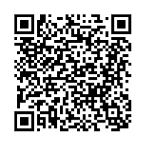QR link for Plos : Computational Biology, August 2009