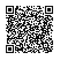 QR link for What is the Cloud?