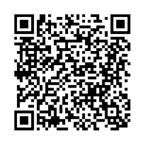 QR link for THE TERMINAL DECONTAMINATION OF ROOMS. EVALUATION OF EFFICACITY CHECK