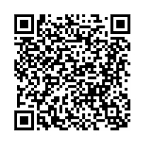 QR link for The Temple : its ministry and services as they were at the time of Jesus Christ