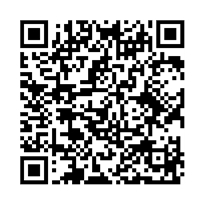 QR link for Amendments to the United States Constitution