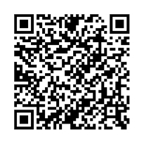 QR link for When We Two Parted