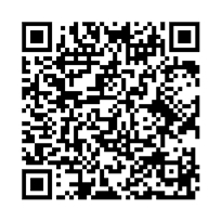 QR link for House on the Hill, The