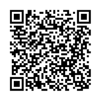 QR link for Tristan and Iseult