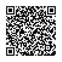 QR link for Allan and the Holy Flower