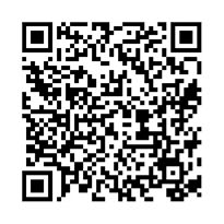QR link for Verse-Book of a Homely Woman, The