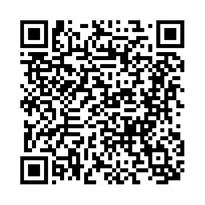 QR link for Tsen Mesholim