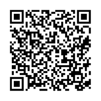 QR link for Ha-Sefer