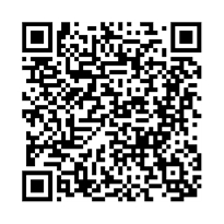 QR link for Individual Income Tax