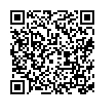 QR link for Anologie: Di Idishe Dikhung in Ameria Biz Yohr 1919