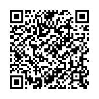 QR link for Terror! It's What's for Dinner
