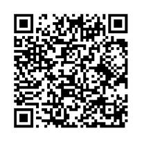 QR link for Understanding What Makes a Person Unique: A Multipronged Approach : Why are you unique? Why has there ever been someone like you before you came into this world? Why will there ever be someone like you after your departure?