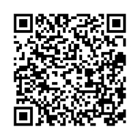 QR link for The Light of Life : The Light That Keeps Us ALive: The Light That Keeps Us ALive